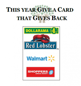 Gift Card forms available now